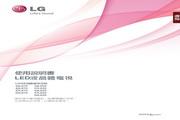 LG 42LE7500-CB液晶彩电 使用说明书