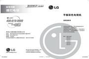 LG 42LD450-CA液晶彩电 使用说明书