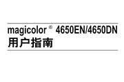 柯尼卡美能达magicolor 4650DN 打印机使用说明书