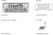 美得理MD500电子琴说明书