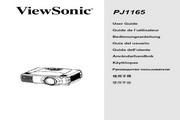 Viewsonic优派PJ1165投影仪简体中文版说明书