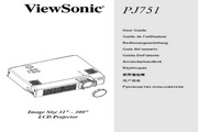 Viewsonic优派PJ751投影仪简体中文版说明书