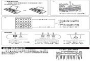 卡西欧魔光电子琴系列LK-300TV说明书