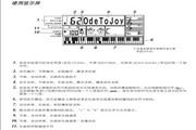 卡西欧CTK-481电子琴说明书