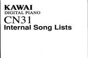 卡瓦依CN31 Song List说明书