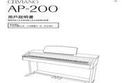 卡西欧数位钢琴-CELVIANO系列 AP-200说明书