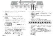 卡西欧LK110电子琴说明书