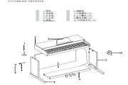 美得理DP40数码钢琴说明书