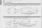康佳 LC42DS30D液晶彩电 说明书