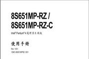 Gigabyte技嘉8S651MP-RZC主板说明书