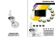 康佳 LED55IS95D彩电 说明书