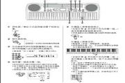 卡西欧LK48电子琴说明书