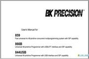 B&K 866B说明书