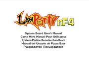 友通LANPARTY UT nF4 Ultra-D多国语言版说明书