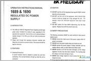 B&K 1689说明书