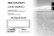 夏普 液晶电视LCD-65RX1 说明书