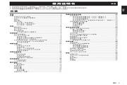 夏普 液晶电视LCD-52XS1A 说明书
