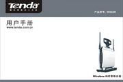 Tenda腾达W302R路由器简体中文版说明书