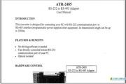 B&K ATR-2485说明书