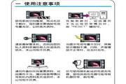 诺亚舟NP560+网络学习机说明书