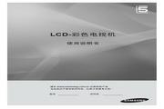 三星 BN68-01983G型液晶彩电 说明书