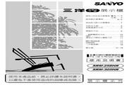 三洋 SRM-258HR型冰箱 说明书