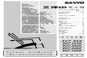 三洋 SCF-326K型电冰箱 说明书