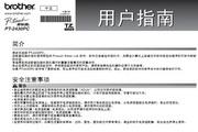 兄弟PT-2430PC标签打印机使用说明书