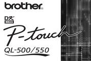 兄弟QL-550标签打印机英文使用说明书