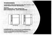 东芝 GR-R58TD变频式冷冻冷藏电冰箱 使用说明书