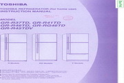 东芝 GR-R46TD变频式冷冻冷藏电冰箱 使用说明书