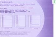 东芝 GR-R45TDV变频式冷冻冷藏电冰箱 使用说明书