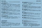 中诺SA05电话机说明书