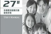"""奇美多媒體液晶顯示器 27"""" N-5272 说明书"""