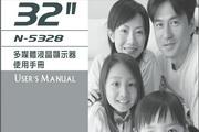 """奇美多媒體液晶顯示器 32"""" N-5328W 说明书"""