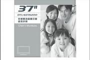 """奇美多媒體液晶顯示器 S系列 37"""" DTL-637S200 说明书"""