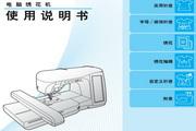 兄弟Innov-is 4000D/4000 缝纫机使用说明书