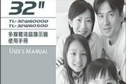 """奇美多媒體液晶顯示器 W系列 32"""" TL-32W6000D 说明书"""