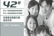 """奇美多媒體液晶顯示器 W系列 42"""" TL-42W6050D 说明书"""