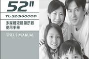 """奇美多媒體液晶顯示器 W系列 52"""" TL-52W6000D 说明书"""