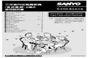三洋 SAP-C717UVH型冷气机 说明书