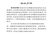 Tenda腾达TEH1600S网络交换机简体中文版说明书