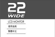 """奇美液晶顯示器 商用系列 22"""" CMV 225D 说明书"""