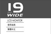 """奇美液晶顯示器 典雅系列 19"""" CMV 933A 说明书"""