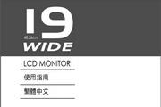 """奇美液晶顯示器 星光系列 19"""" CMV 958A/D 说明书"""