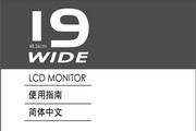 """奇美液晶顯示器 星光系列 19"""" CMV 948A 说明书"""