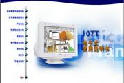 飞利浦107T50/89 CRT Monitor说明书
