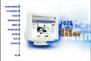 飞利浦107S61/93 CRT monitor说明书