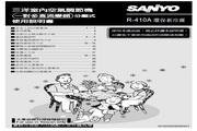 三洋 SAX-C24KB型冷气机 说明书