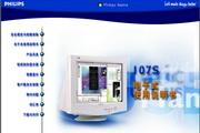 飞利浦107S41/89 CRT Monitor说明书